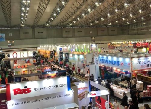 SCRIMAD GROUP at Foodex Japan - Tokyo 2019